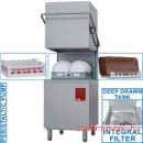 Diamond 015-25D/6 Ipari elöltöltős mosogatógép