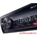 Sony DSXA210UIEUR Autórádió